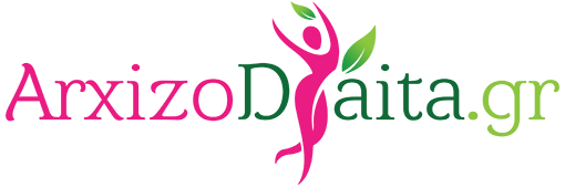 ArxizoDiaita.gr Logo