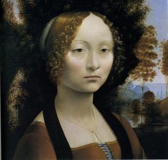 Γυναικείο πορτραίτο.