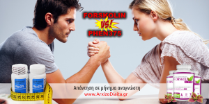 Forskolin Active Vs. Phen375