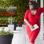 Η Συλλογή Της Κατερίνας Ζαρίφη Με Ρούχα Σε Μεγάλα Μεγέθη!